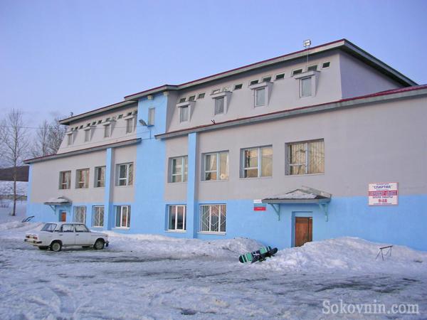 Лыжная база на стадионе Спартак