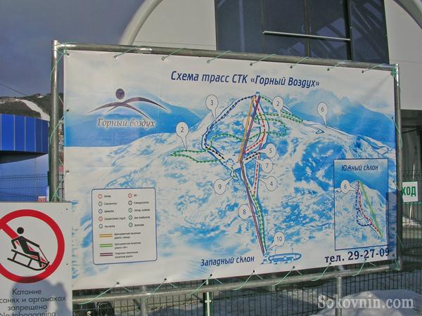 Схема трасс Горного Воздуха
