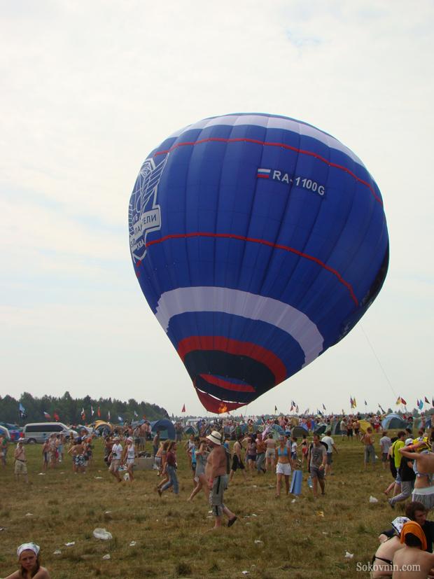 Нашествие 2010