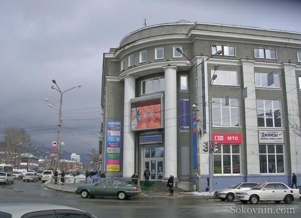 Прогулка по Южно-Сахалинску.