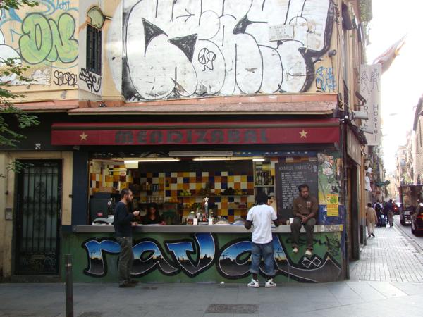 Подворотни Барселоны