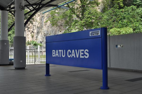 станция Batu Caves