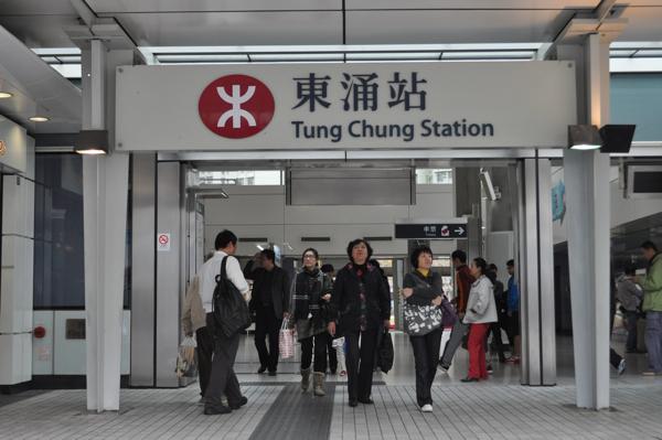 Станция метро Tung Chung в Гонконге