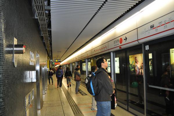 В гонконгском метро