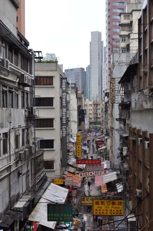 Прогулка в Гонконге