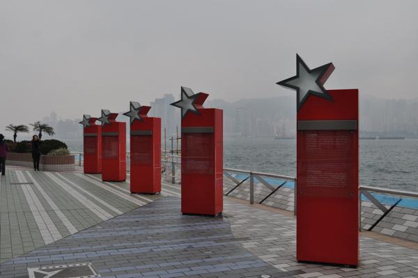 Гонконг аллея звёзд
