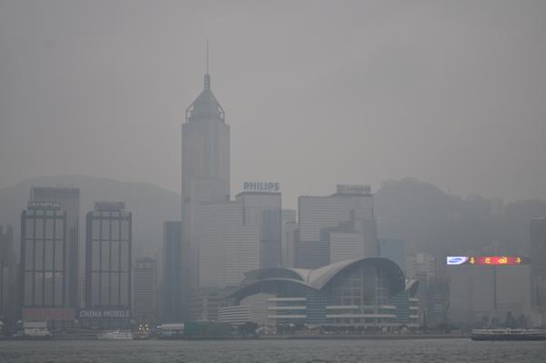 Гонконг в тумане