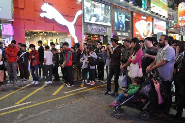 Люди в Гонконге