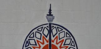 Телевизионная башня в Куала-Лумпуре