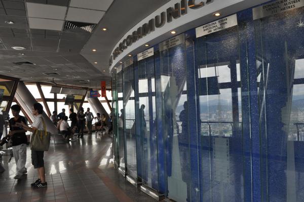 Смотровая площадка в Куала-Лумпуре