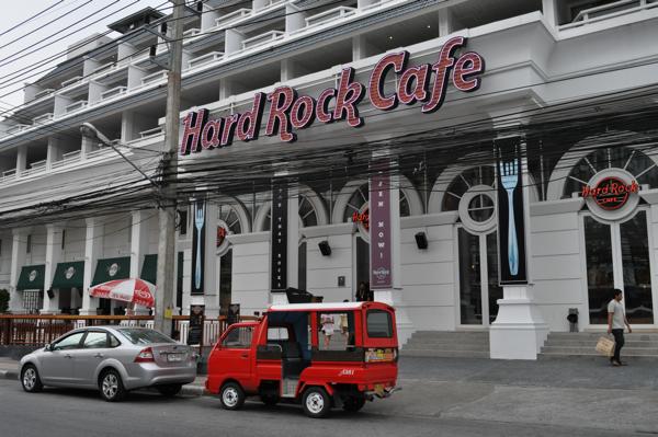 Хард Рок Кафе на Пхукете