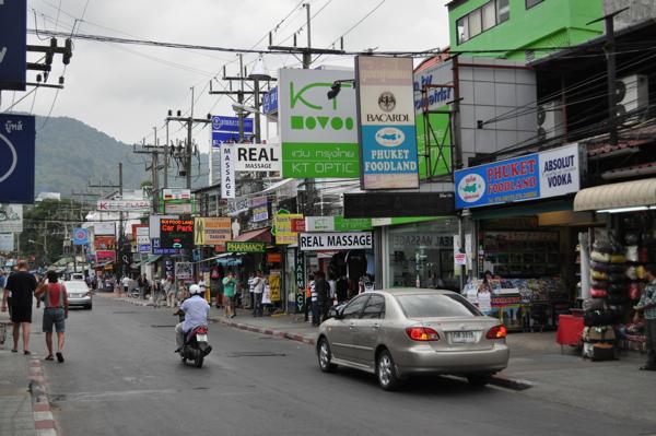 Магазины в Патонге