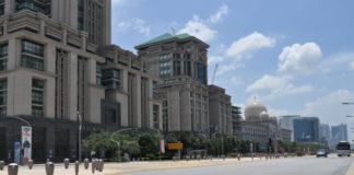 Город Путраджая в Малайзии