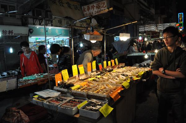 Ночной китайский рынок