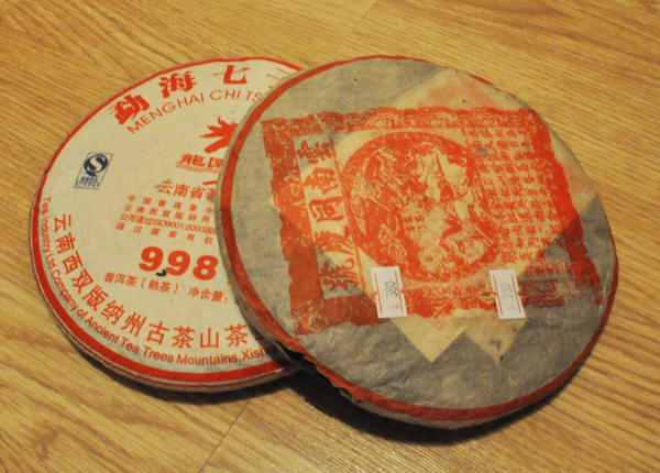 Чай Пуэр в Гонконге