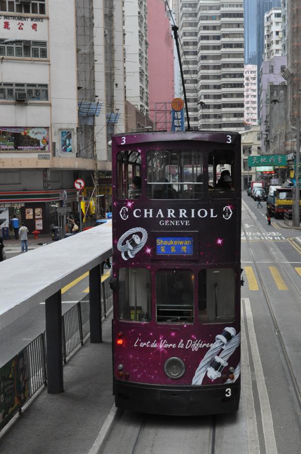 Сколько стоит проезд на трамвае в Гонконге