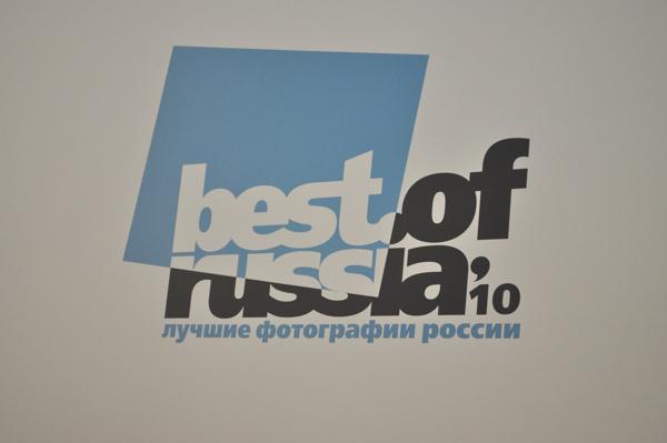 Best of Russia Foto