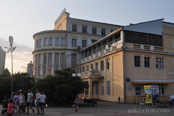 Гостиница Приморская в Сочи