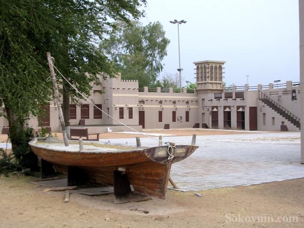 Дубайская лодка