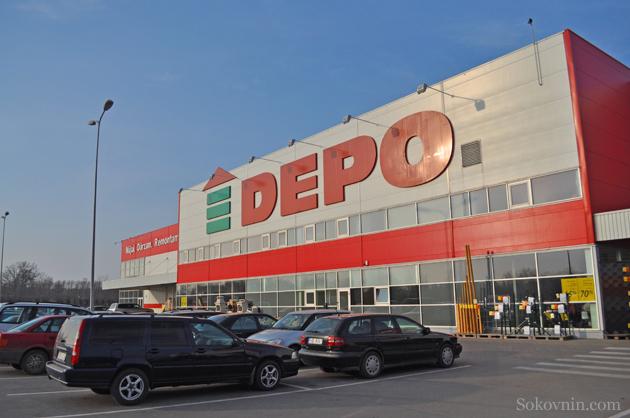 Магазин Депо в Латвии
