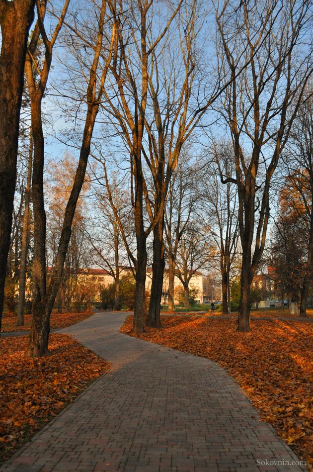 Парк в Валмере