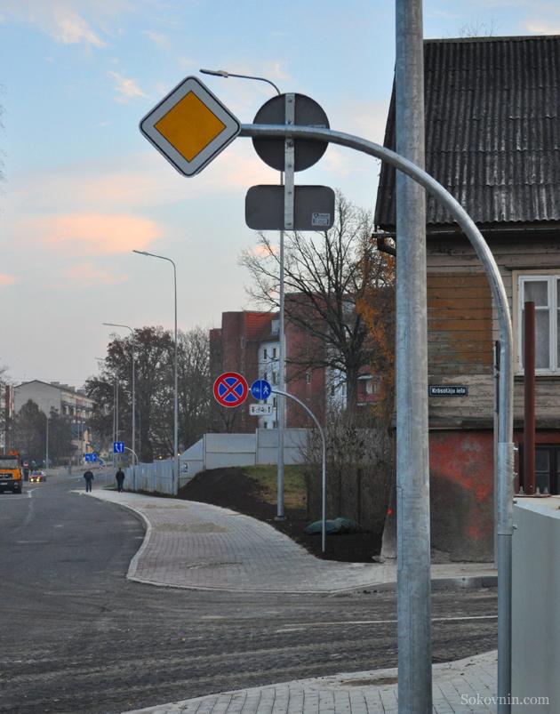 Дорожные знаки в Латвии