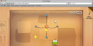 игра cut the rope on-line