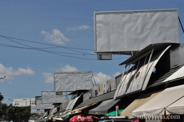 Рекламные щиты в Бангкок