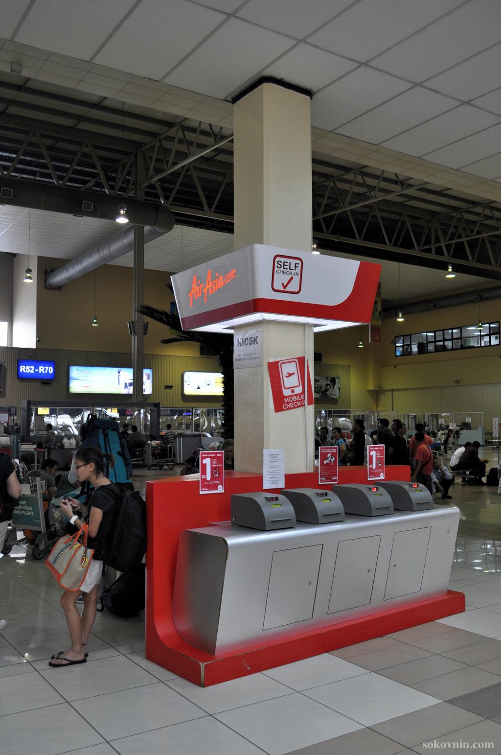 Лоукостер AirAsia стойка регистрации