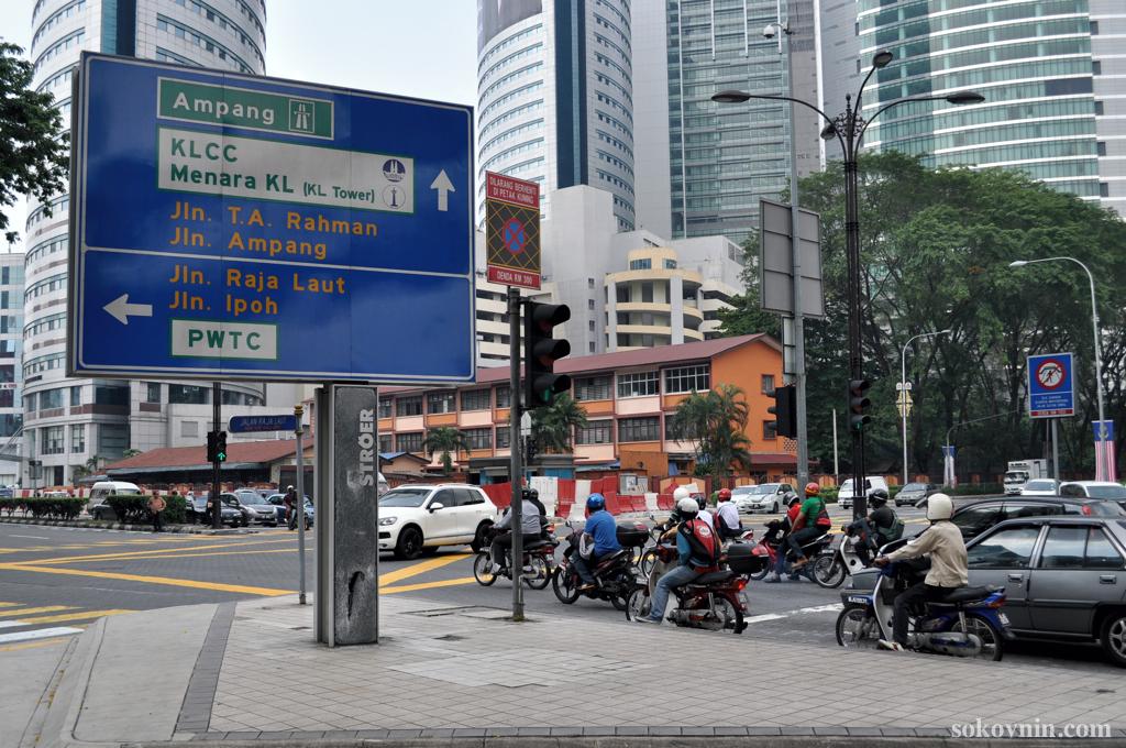 Фотография Куала-Лумпура