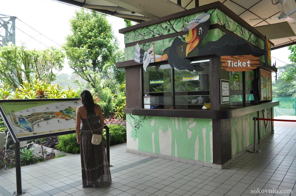 Касса в парк птиц в Куала-Лумпуре