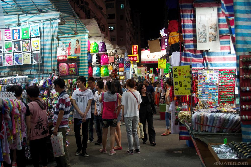 Дешёвые рынки в Гонконге