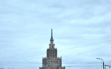 Поездка в Латвию, смотровая площадка в Риге