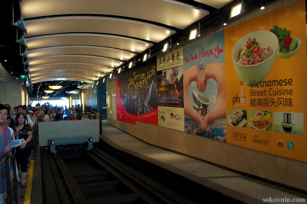 Станция трамвая на Пик Виктории