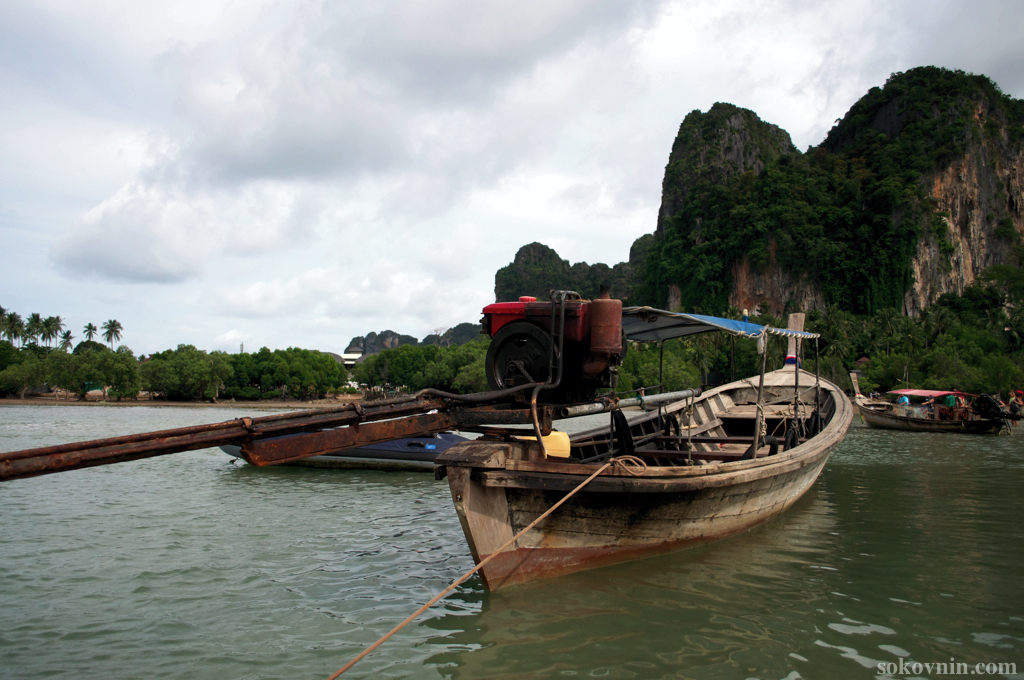Лодка на пляж рейлей