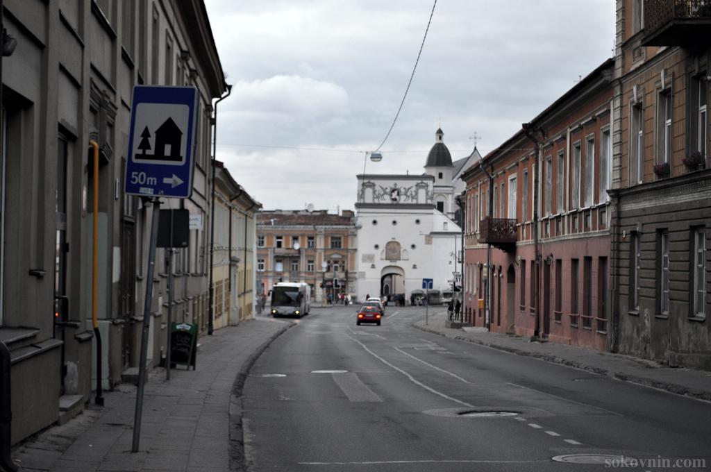 Поездка в Вильнюс