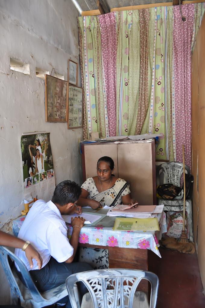 Загс на Шри-Ланке
