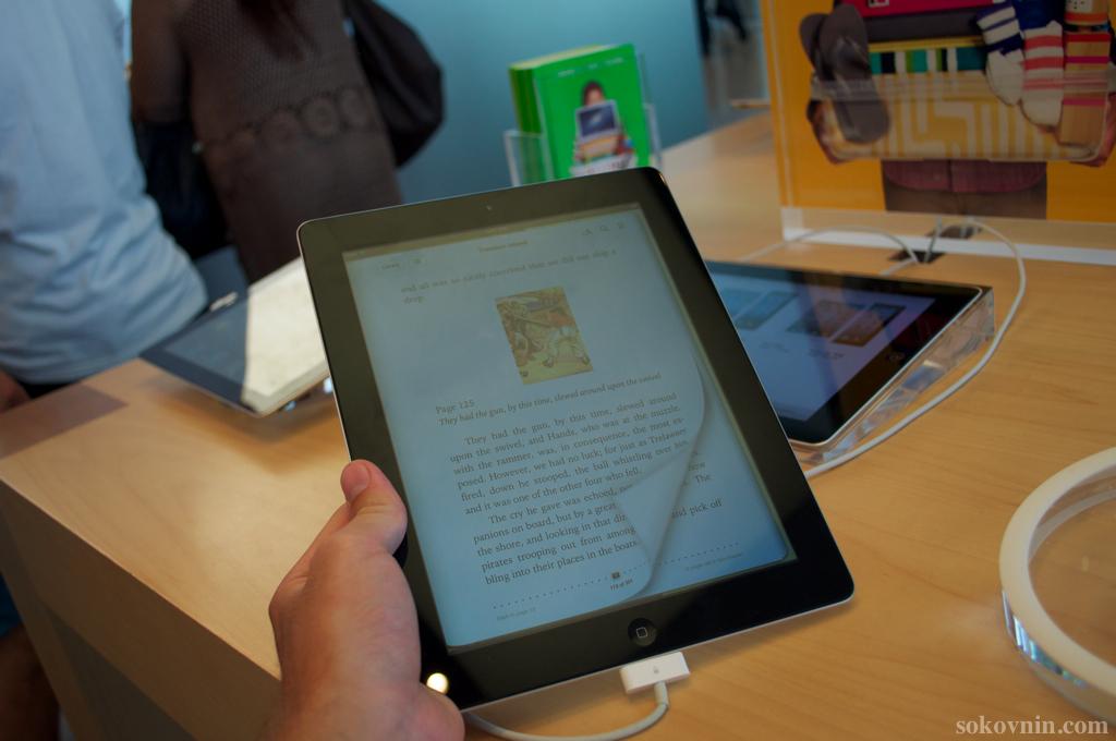 Купить iPad в Гонконге