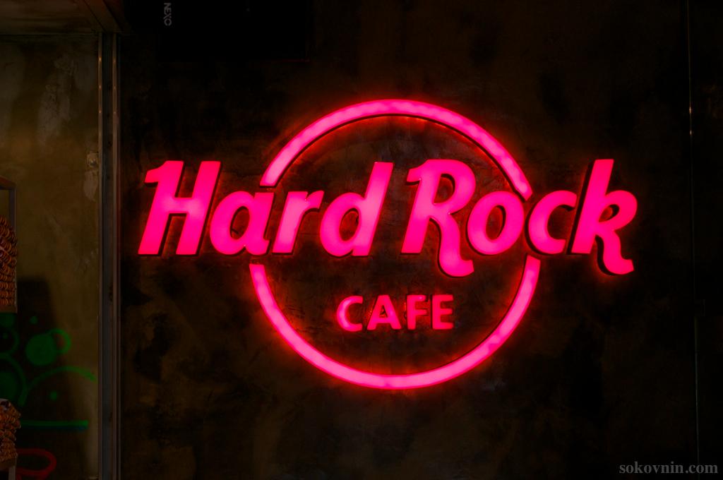 Логотип Hard Rock Cafe
