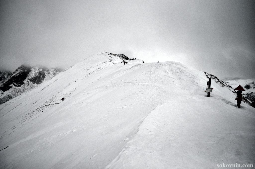 Вершина Каспровы верх