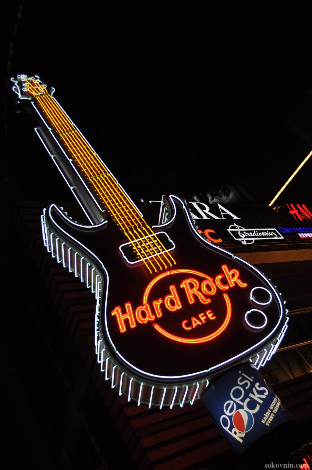 Hard Rock Cafe в Варшаве