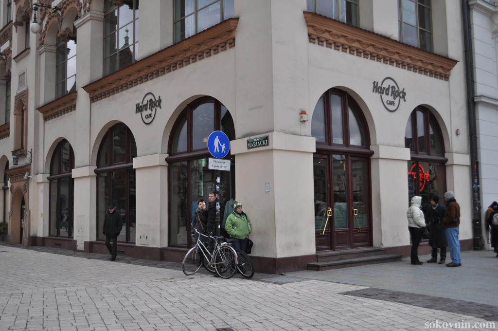 Хардрок кафе в Кракове