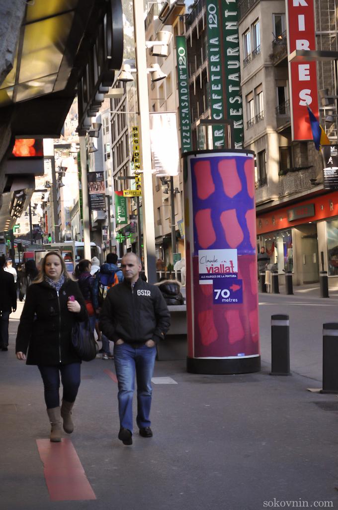 Прогулка по улицам Андорры