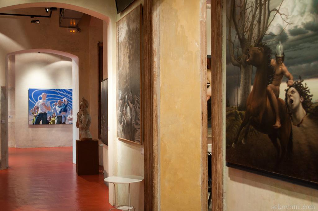 Европейский музей современного искусства - Museu Europeu d'art Modern