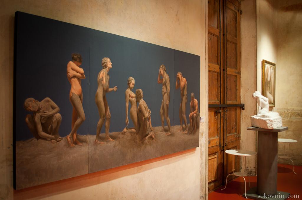 Европейский музей современного искусства в Барселоне