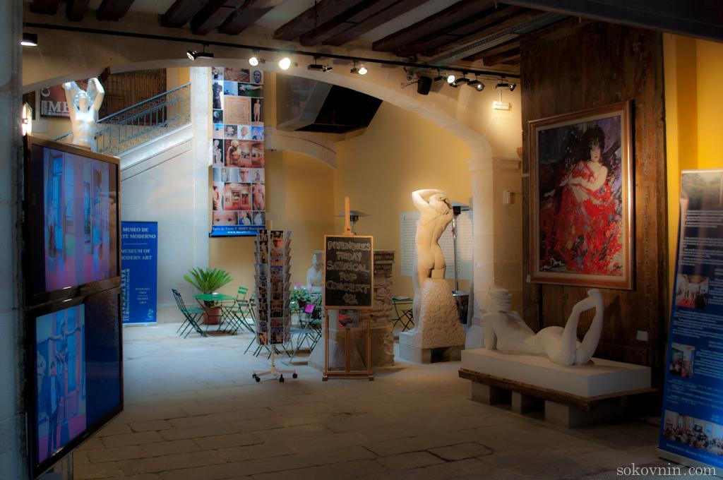 Европейский музей современного искусства в Брселоне