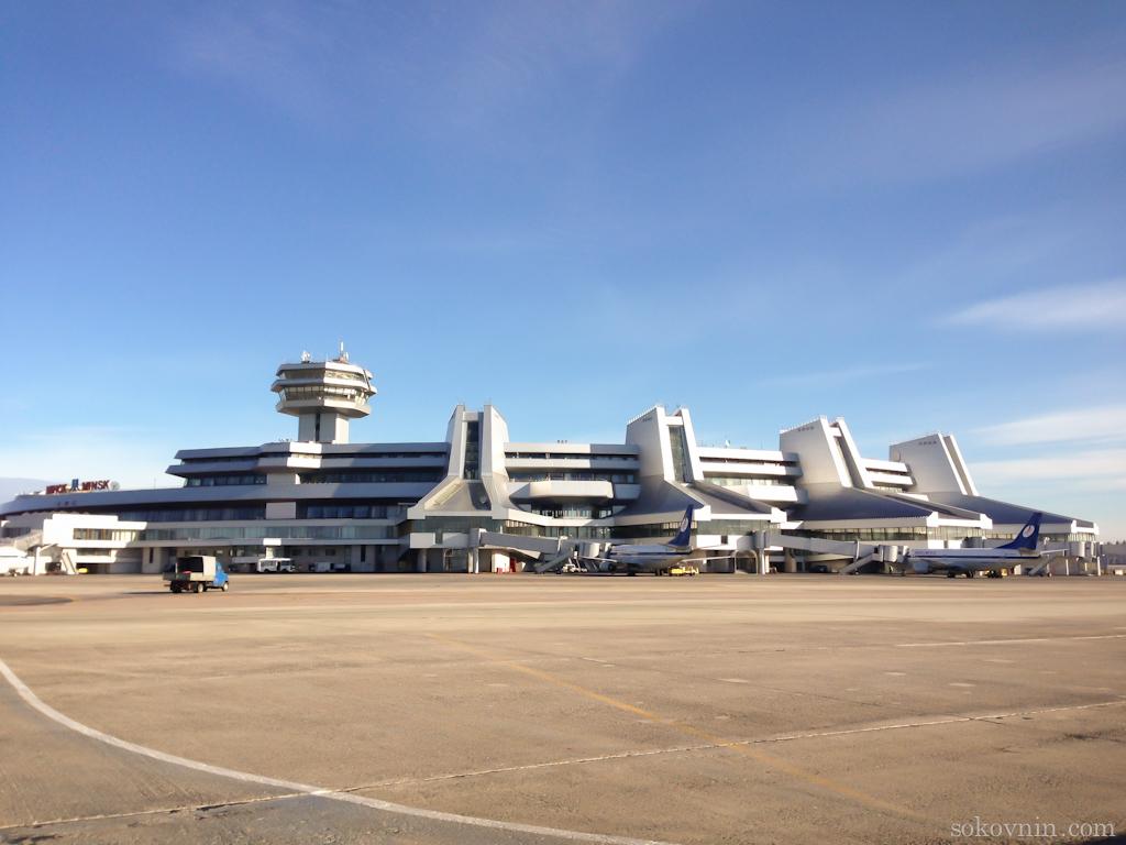 Национальный аэропорт Минск полная фотография