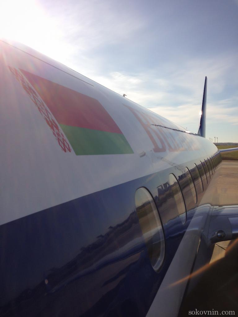 Самолёт Белавиа в Калининград