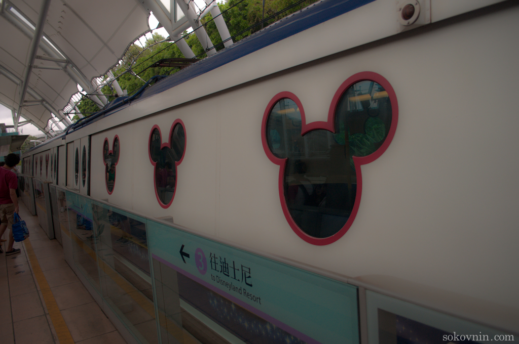 Специальный вагон в диснейленд Гонконга
