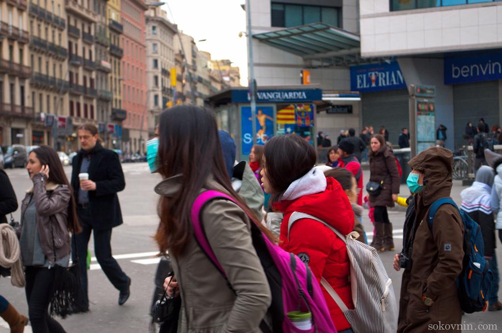 Люди в Барселоне
